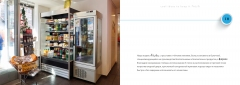 fogal_refrigeration__местоположениеi_RU12