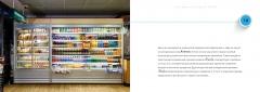 fogal_refrigeration__местоположениеi_RU6